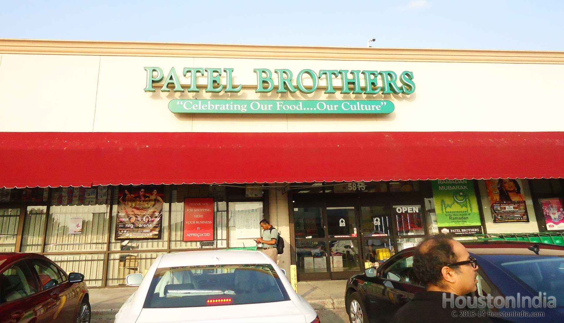 Patel Brother, Mahatma Gandhi District, Exterior