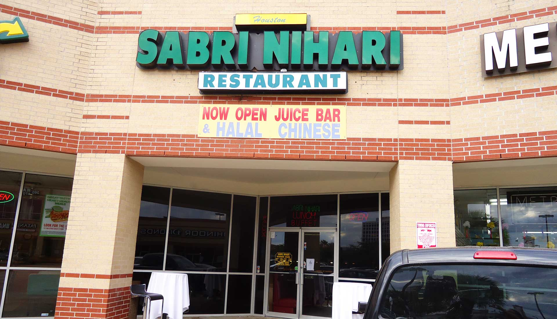 Sabri nihari for Abhiruchi indian cuisine houston tx